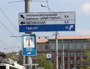 Aristokrat, Hotel  Vinnytsya - big - 89