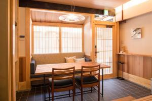 Kyomachiya Suite Rikyu - Hotel - Kyōto