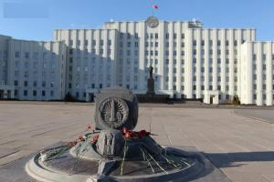 Na Narodnogo Opolcheniya Apartment, Apartmanok  Mogilev - big - 18