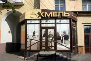 Апартаменты На Народного Ополчения, Могилев