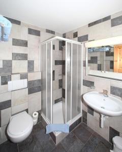 Résidence Mont-Calme, Apartmanhotelek  Nendaz - big - 24