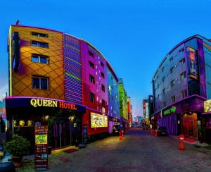 Gwangju Queen Hotel, Кванджу