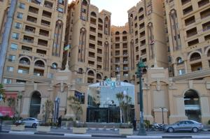 Отель Eastern Al Montazah Hotel, Александрия