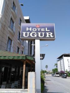 Отель Ugur Otel, Мерсин (Средиземноморский регион)