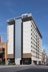 Auberges de jeunesse - Hotel Hokke Club Oita