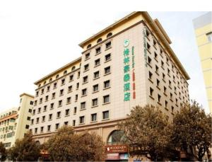 GreenTree Inn Shandong Qingdao Wuyishan Road Jiashike Shopping center Business Hotel