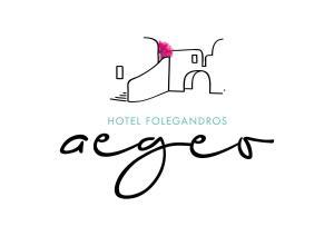 Hostales Baratos - Aegeo Hotel
