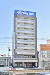 Auberges de jeunesse - Dormy Inn Kitami