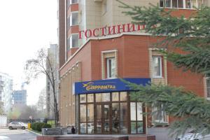 Hotel Barracuda - Dubrovino
