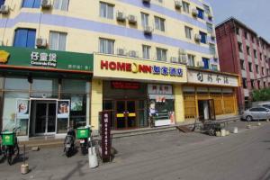 Home Inn Beijing Yansha East Sanyuan Bridge, Отели  Пекин - big - 32