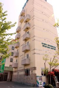 Auberges de jeunesse - Nasushiobara Station Hotel