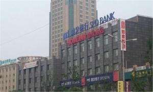 Auberges de jeunesse - Home Inn Shanghai Jinshan City Beach Bailian Shopping Centre