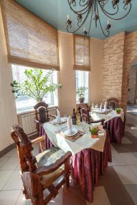 Family Hotel - Lesnikovo