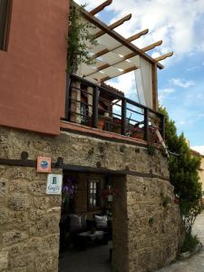 Hostels e Albergues - Varosi Guesthouse