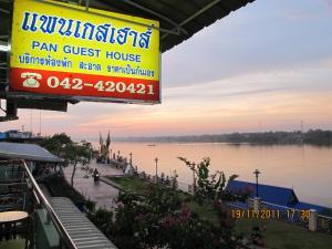 Pan Guesthouse - Ban Hat Kham