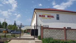 Отель Парк, Каракол (Иссык-Кульская область)