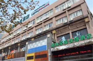 GreenTree Inn Shanghai Guangdahuizhan Express Hotel - Shanghai