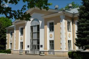 Санаторий Салют, Железноводск