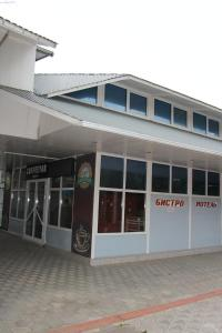Мотели в Анапе