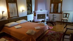 Hostels e Albergues - Traditional Guesthouse Marousio