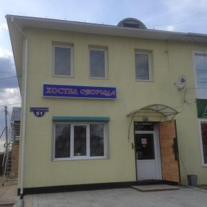 Hostel Storitsa - Knyazhëvo