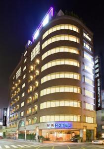 Beauty Hotels - Star Beauty Resort, Hotels  Taipei - big - 1