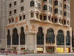 Elaf Kinda Hotel - Makkah