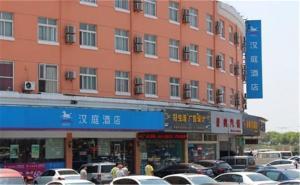 Hostels und Jugendherbergen - Hanting Express Shanghai Songjiang