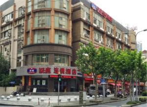 Hanting Express Shanghai East China Normal University - Putuo
