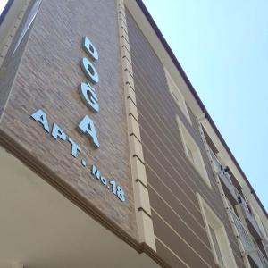 Апартаменты Doga Apartment, Денизли
