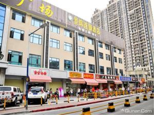 Jing Hui Hotel Chepi Station Suning Square Branch, Отели  Гуанчжоу - big - 12