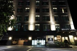 Beauty Hotels - Roumei Boutique, Hotels  Taipei - big - 122