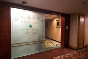 Anting Villa Hotel, Hotel  Shanghai - big - 45