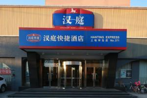 obrázek - Hanting Express Beijing Shangdi Huandao