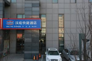 Auberges de jeunesse - Hanting Express Beijing Yizhuang