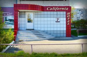 Hotel California - Katunskoye