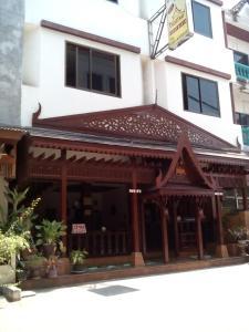 New Sala Thai - Ban Sa