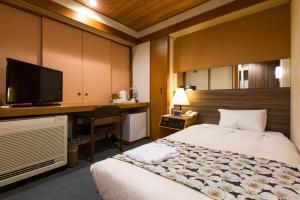 The Hedistar Hotel Narita, Отели эконом-класса  Нарита - big - 49