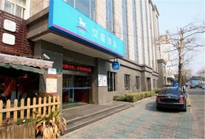 Auberges de jeunesse - Hanting Express Shanghai Jiading Chengzhong Road