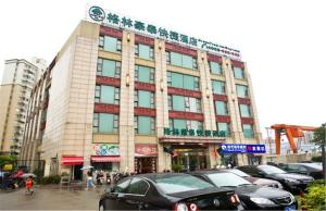 GreenTree Inn Shanghai Expo Site South Yanggao Road Subway Station Express Hotel - Liuliqiao