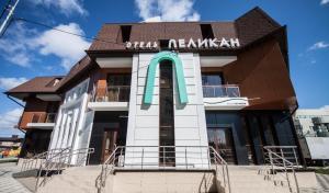 Отель Пеликан, Краснодар