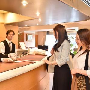 Hotel Seawave Beppu, Hotels  Beppu - big - 62