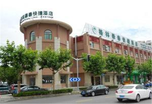 GreenTree Inn Shanghai Pudong New District Bei'ai Road Express Hotel - Liuliqiao