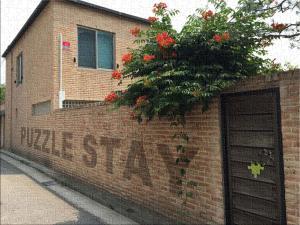 Puzzlestay House - Accommodation - Seoul