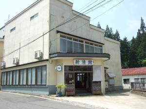 Shinseikan - Hotel - Nishiwaga
