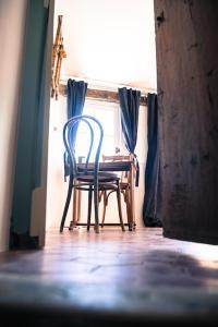 La Chambre 21, Entrevaux en Provence, proche de Nice