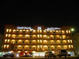 Gulf Park Hotel Apartment, Apartmanhotelek  Dammam - big - 24