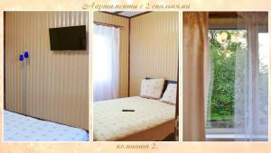 Alla Guest House - Prosveshcheniye