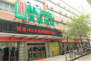 Motel Shanghai Quyang Business Centre Dabaishu Metro Station, Szállodák  Sanghaj - big - 17