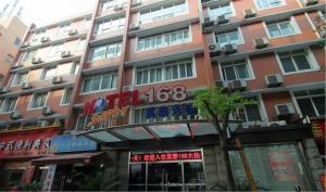 Motel Shanghai Quyang Business Centre Dabaishu Metro Station, Szállodák  Sanghaj - big - 19